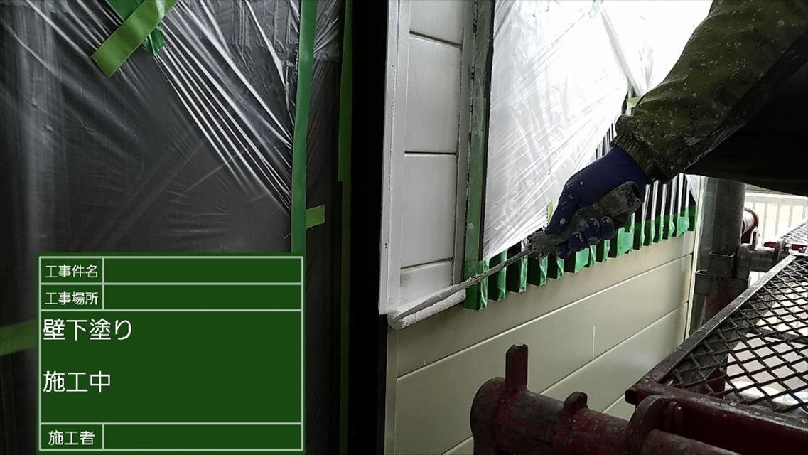 外壁下塗りM00002 (1)