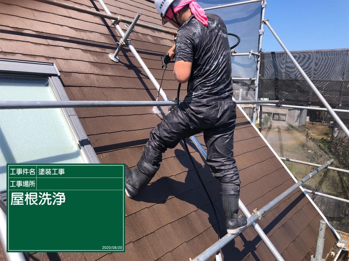 高圧洗浄屋根300013