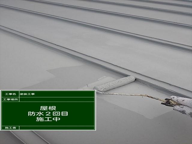屋根防水②_0702_M00032 (5)