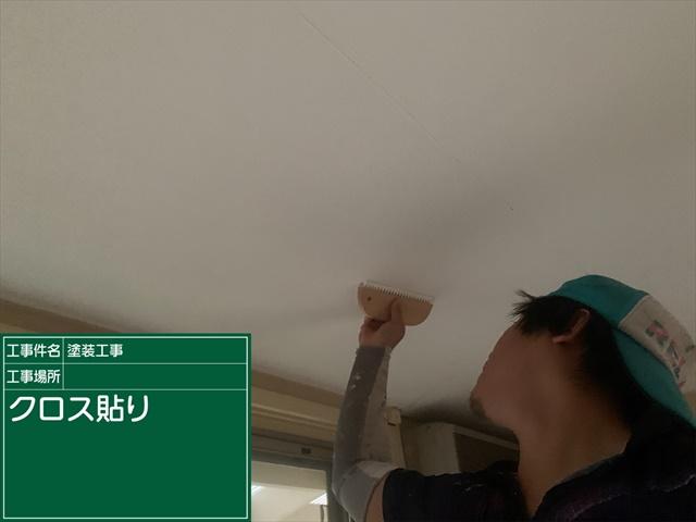 天井クロス貼り_0803_M00032 (2)