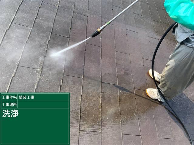 屋根洗浄③0826_a0001(3)002