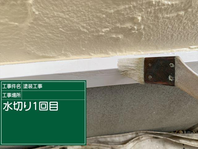0126_水切り_M00020 (4)