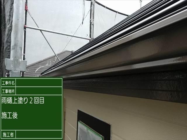10雨樋 (6)_M00007