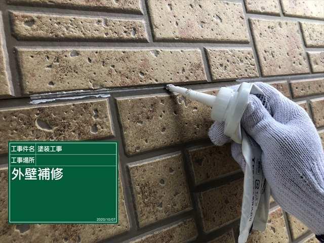 外壁補修1007_a0001(1)005