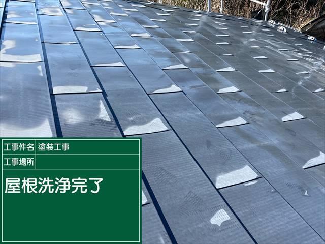 屋根高圧洗浄_0320_M00026 (2)