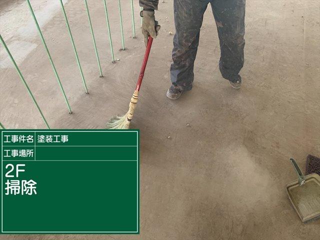内_0220 掃除_M00022 (2)