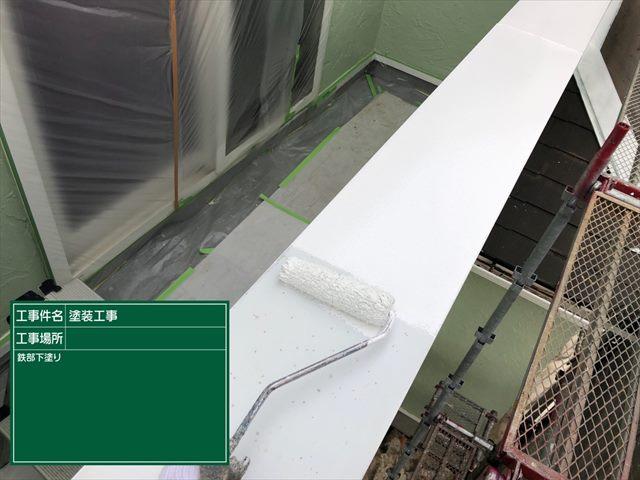 0111 鉄部下塗り(1)_M00020