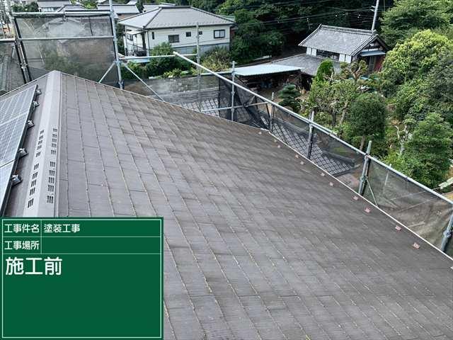 屋根洗浄②0826_a0001(2)002