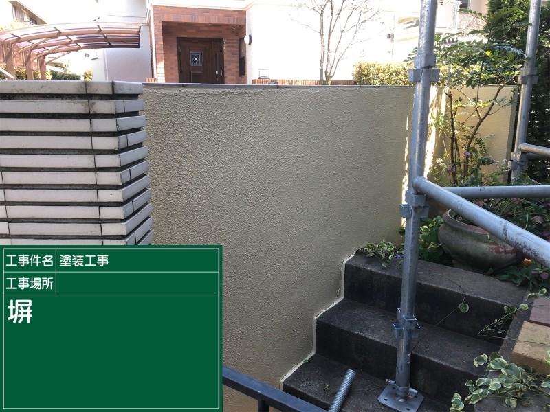 塀20028