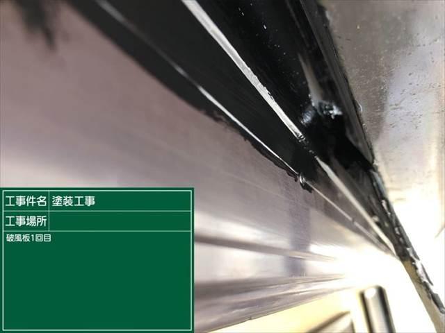 破風板01中塗り (1)_M00009