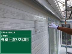 外壁を綺麗に仕上げる様子