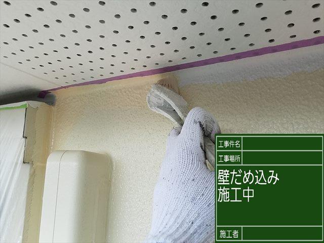外壁ダメ込み_0424_M00028 (3)
