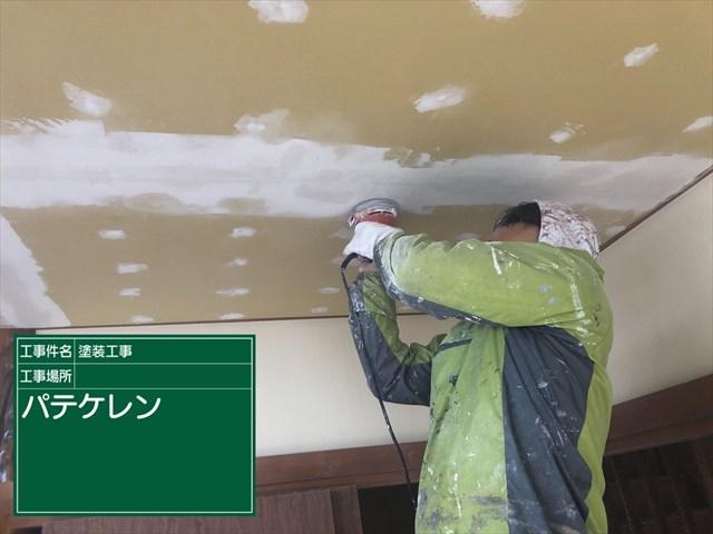 天井パテ木部塗装_0718_M00032 (2)