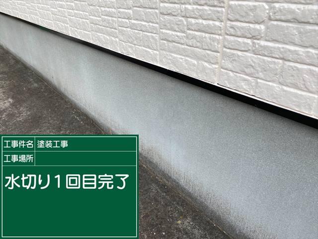 s水切り1回め_M00021 (2)