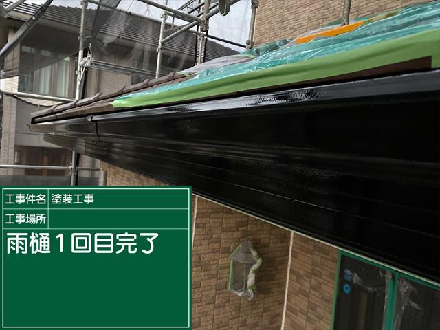 s雨樋1回め_M00021 (2)