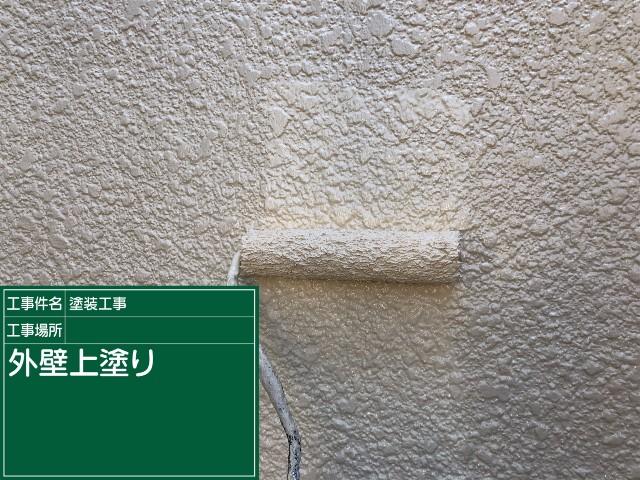 外壁⑤20028