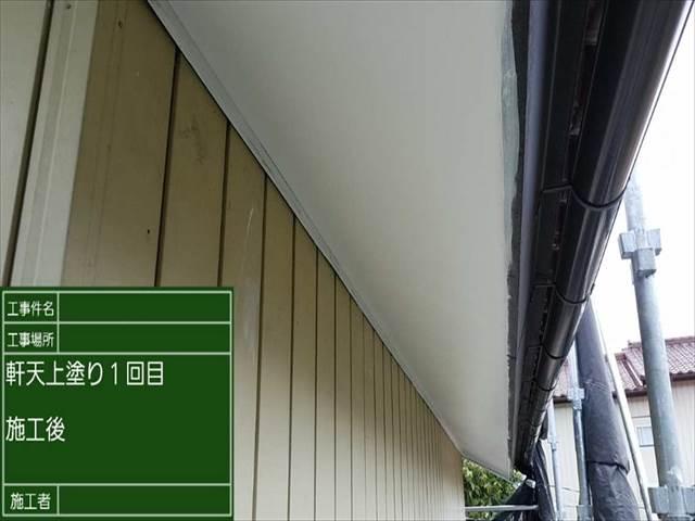 離れ_軒天_上塗り1 (3)_M00011
