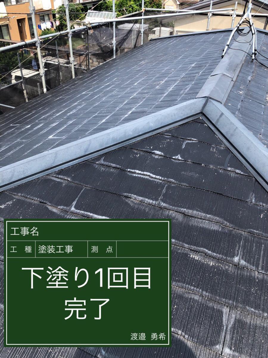 屋根下塗り1回目後300011