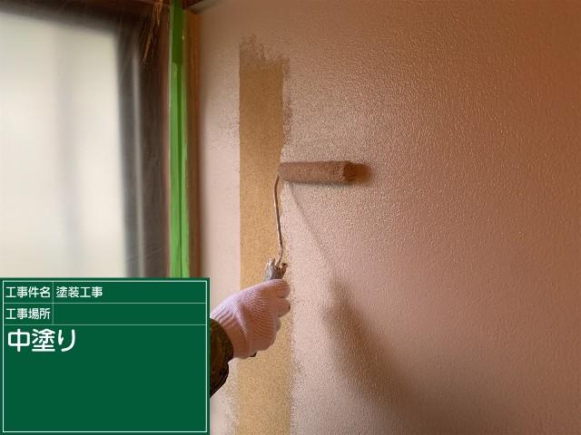 内壁②20034