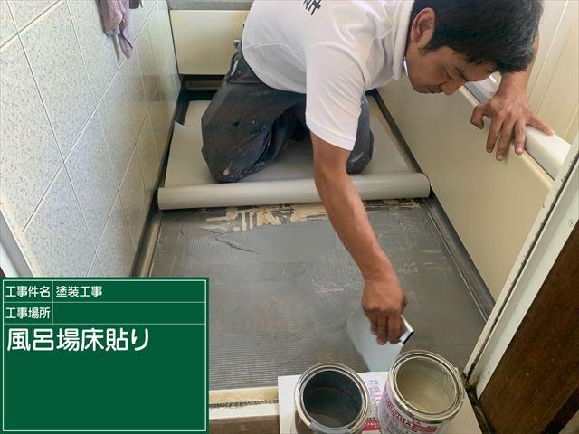風呂床_0730_M00030 (3)