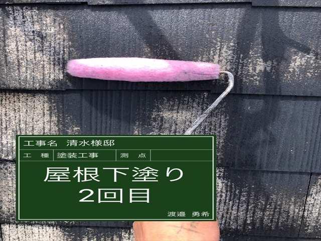 屋根下塗り2回め_0313_M00023 (1)