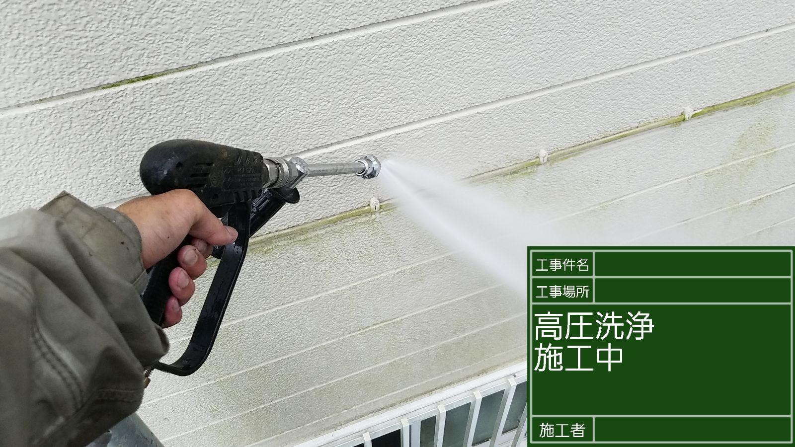 高圧洗浄中外壁(2)300012