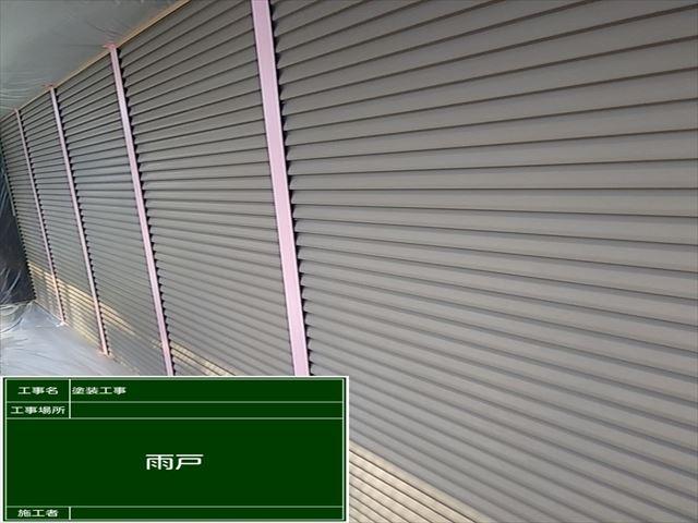 車庫シャッター塗装_0804_M00032 (1)
