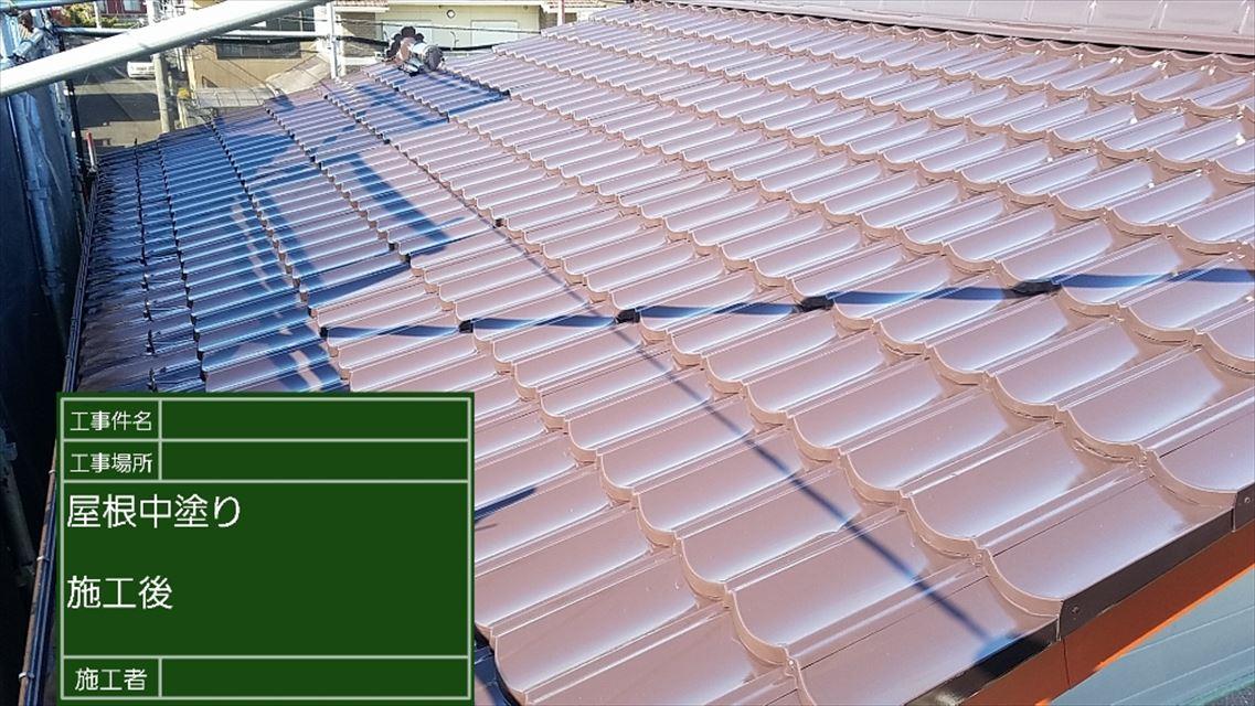 屋根中塗りM00002 (2)