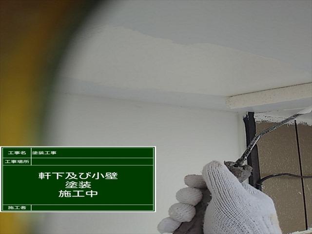 軒天塗装_0630_M00032 (1)