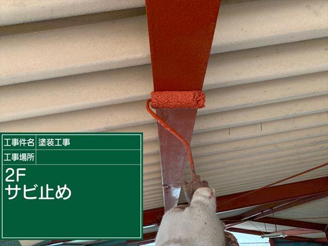 内_0221サビ止め_M00022 (1)