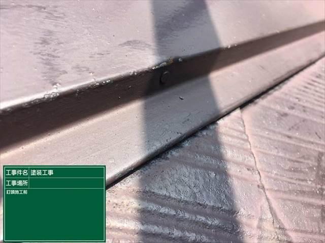 屋根板金00釘頭浮き_M00009