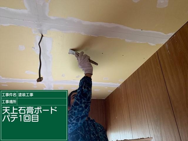 天井石膏ボード_0715_M00032 (3)