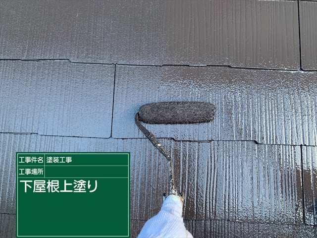 下屋根・上塗り0918_a0001(1)001