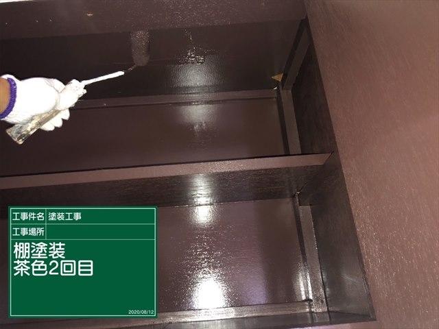 キッチン棚塗装_0812_M00032 (4)