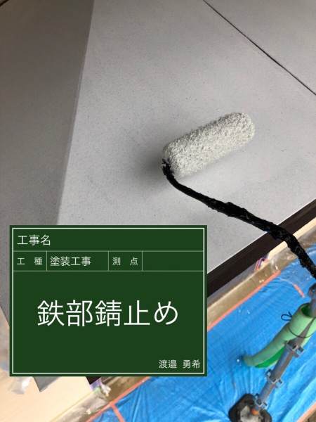 鉄部①20032