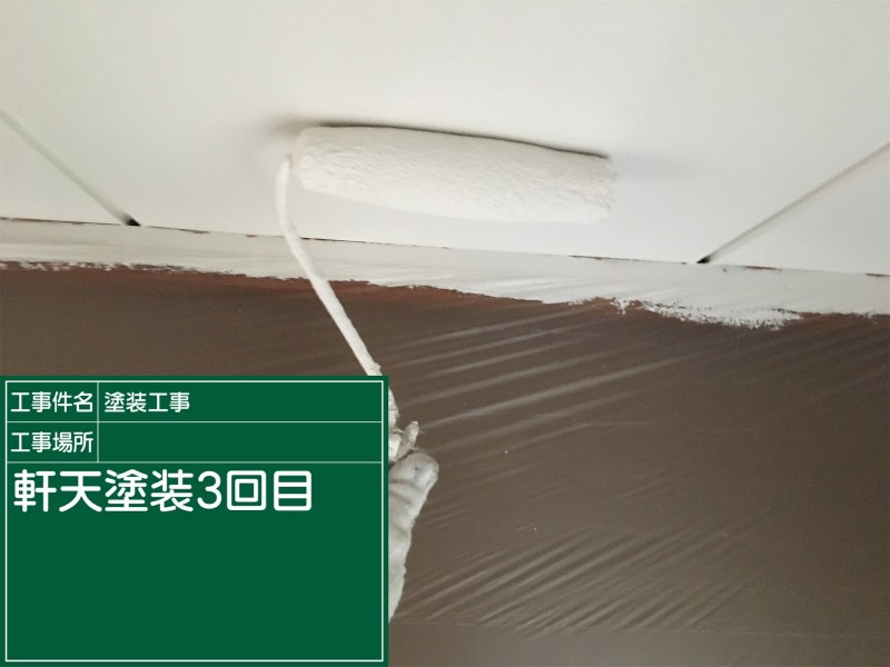 天井④20039