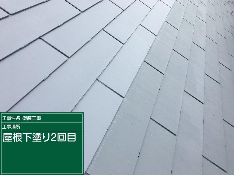 屋根下塗り20040