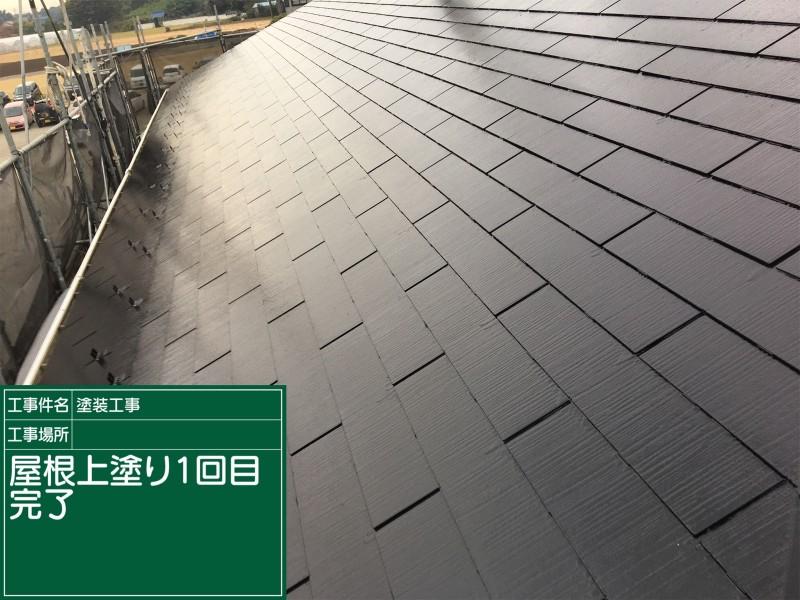 屋根上塗り20040