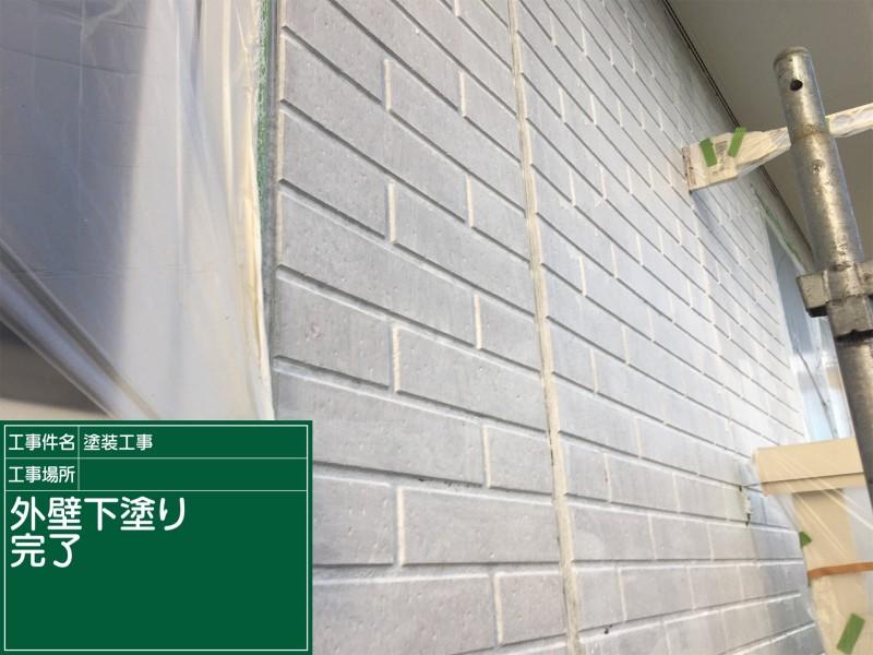 外壁塗装20040