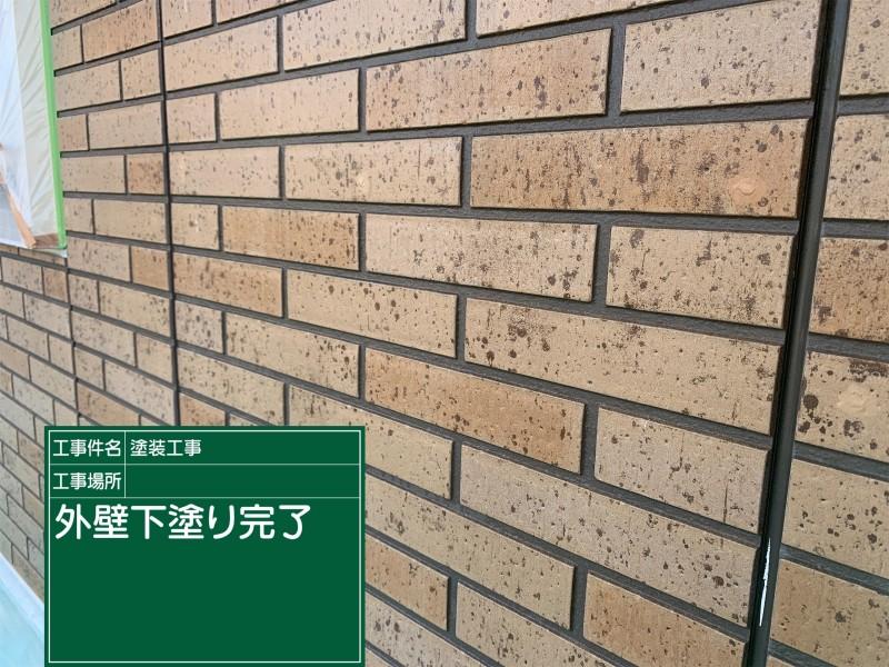 外壁下塗り20040