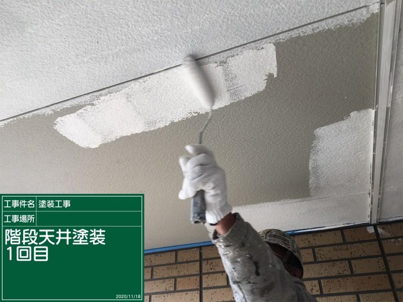 天井塗装20040