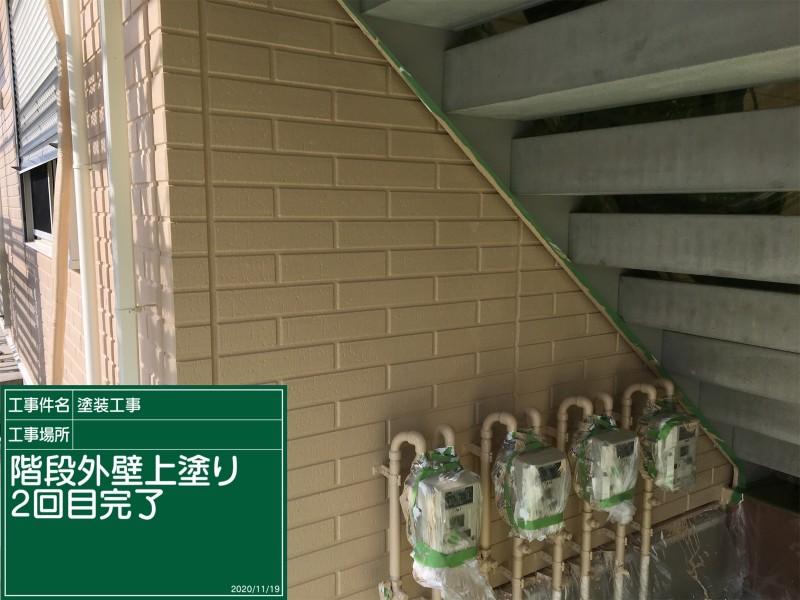 外壁上塗り200410