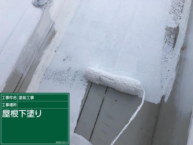 ガレージ下塗り20043