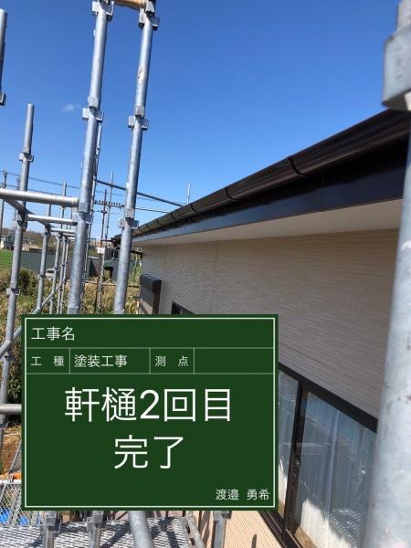 樋④20032