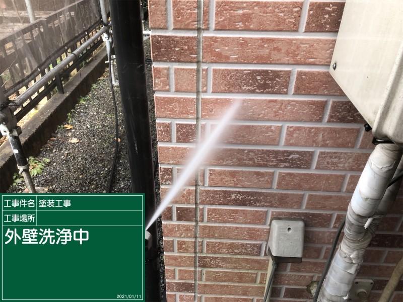 外壁洗浄20044