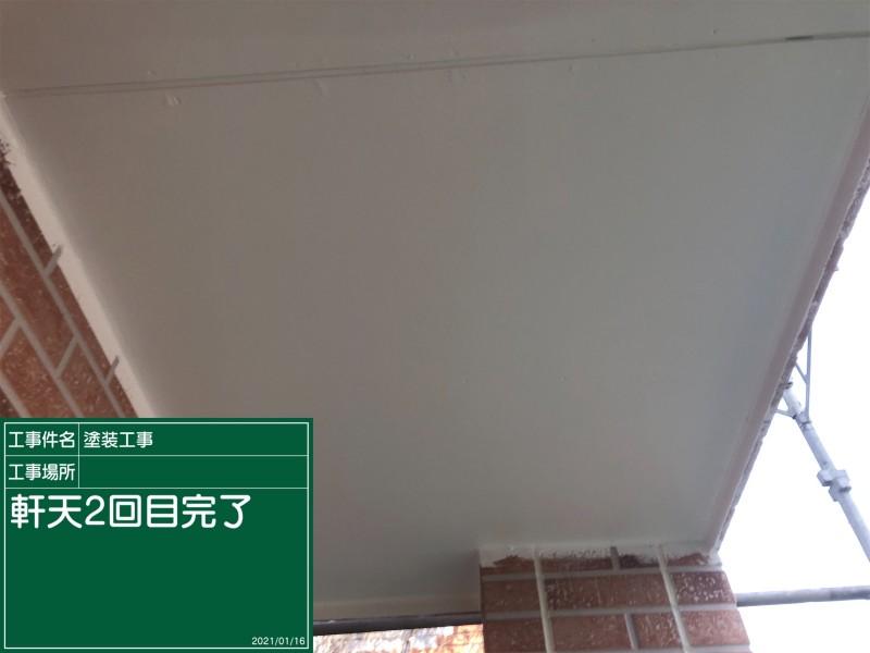 軒天塗装20044