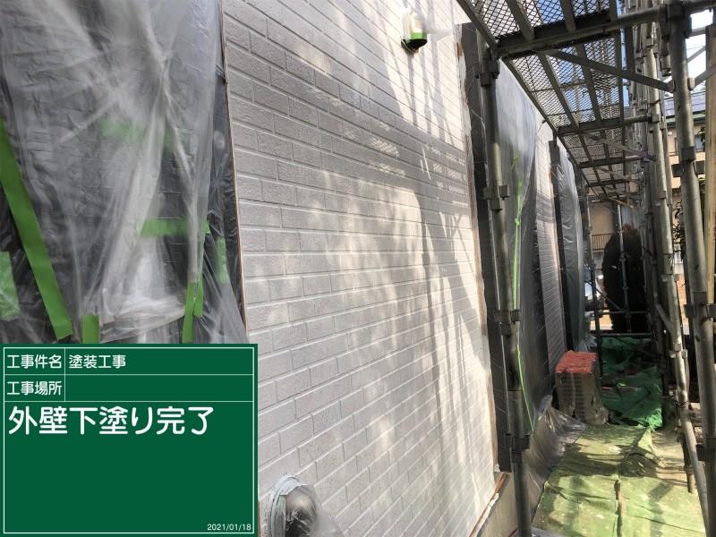 外壁下塗り20044