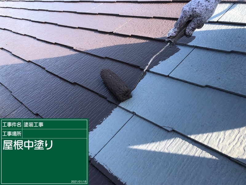 屋根中塗り20044