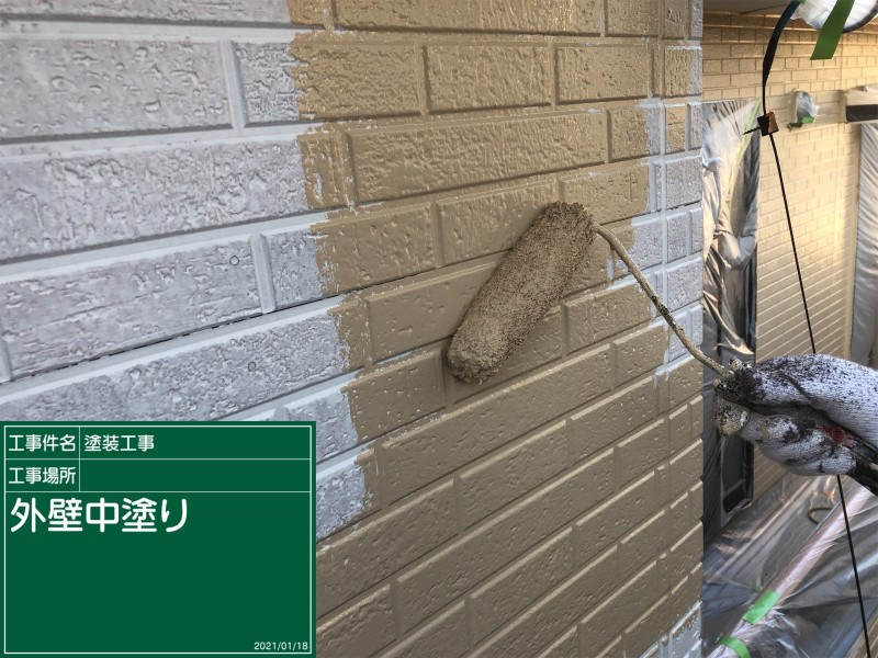 外壁中塗り20044