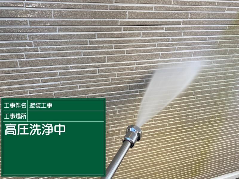 高圧洗浄20045
